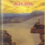 cover_vyigrat