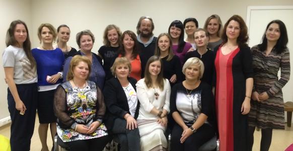 Женский-тренинг-сентябрь-2015