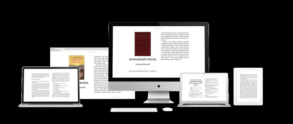 books_mockup