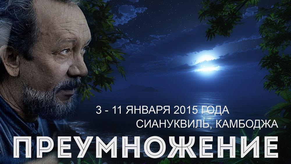 http://sundakov.ru/wp-content/uploads/2014/10/rek.jpg
