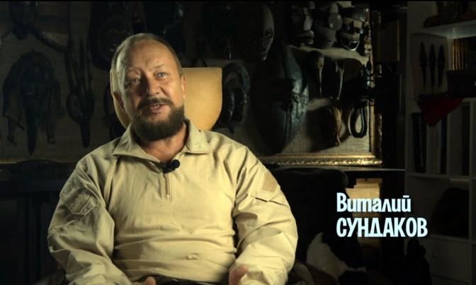 Князь-град_Виталий_Сундаков