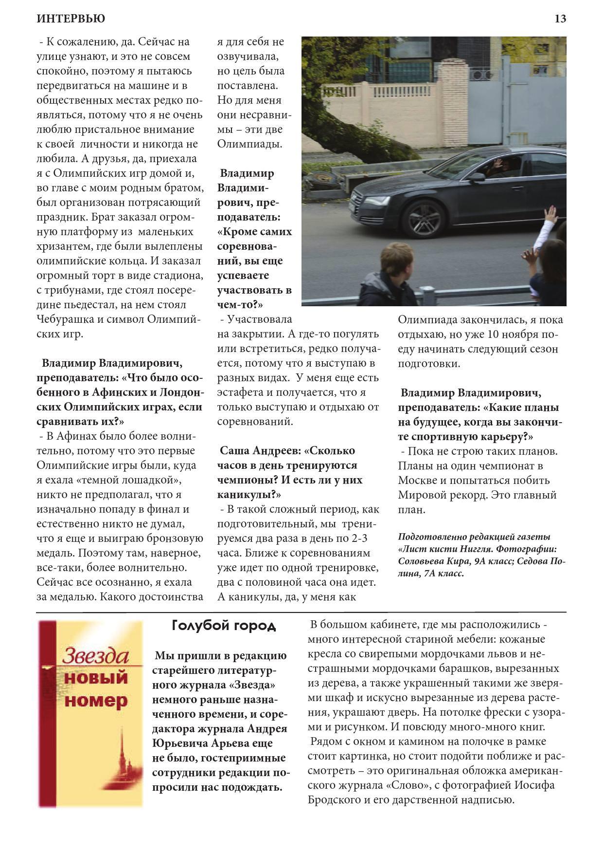 Bezymyanny-21_000013