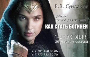 rek_woman-500x313